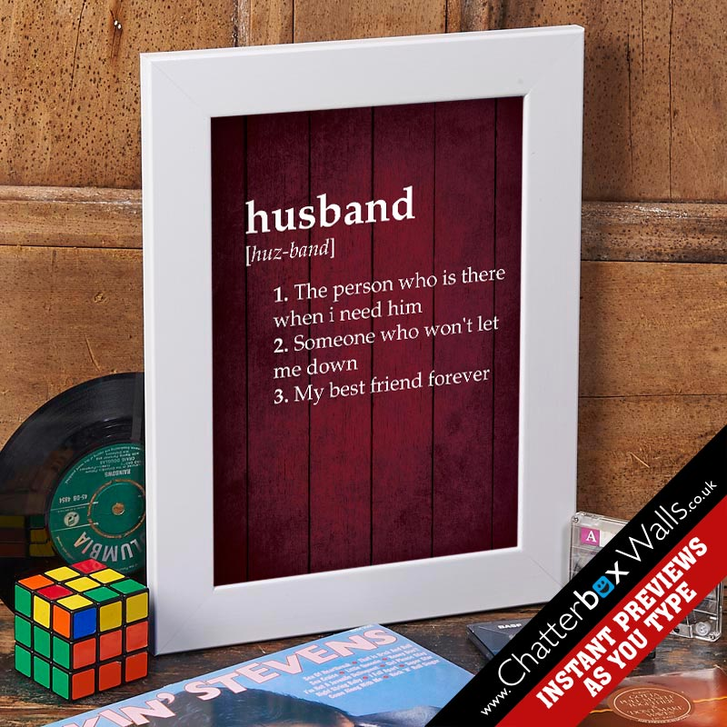 personalized husband dictionary definition print opulance